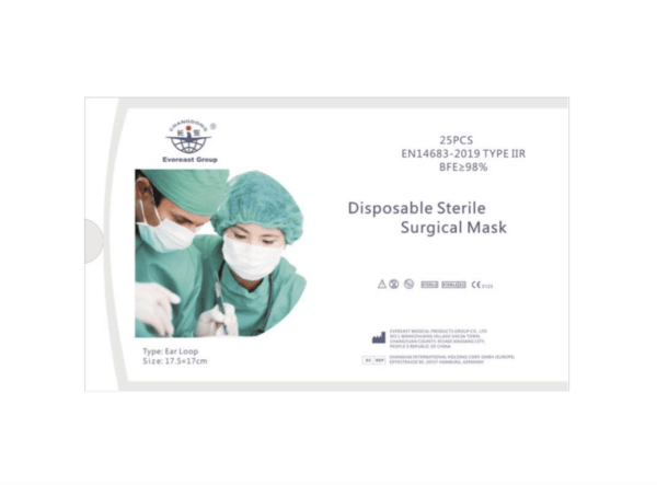 Surgical Face Mask (Type IIR, Sterile)